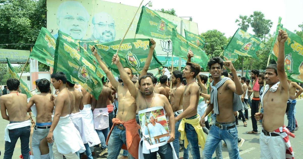 बिहार : राजद कार्यकर्ताओं का भाजपा कार्यालय पर हमला