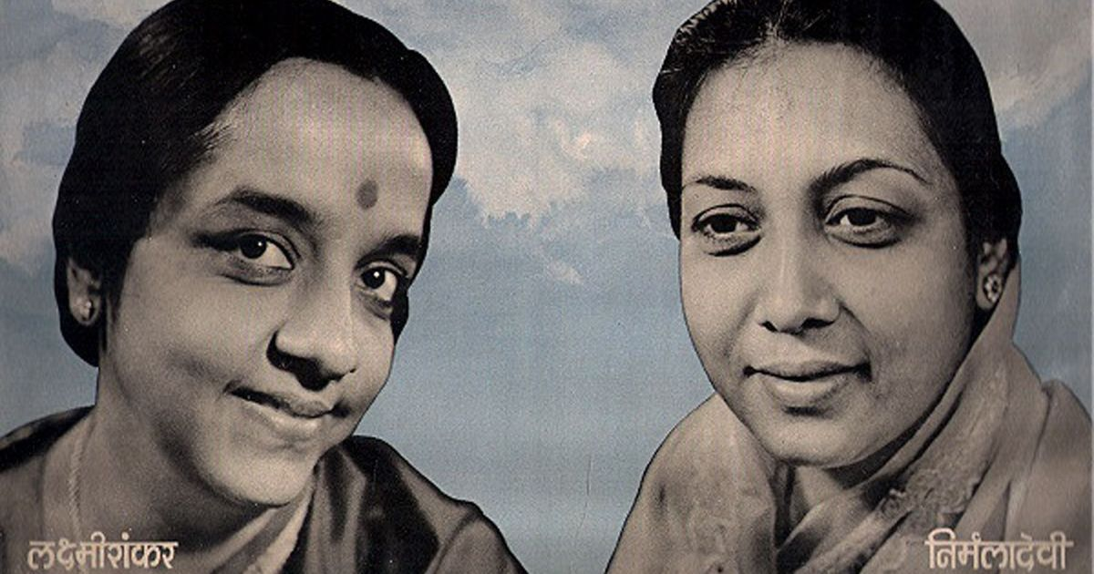 Listen: These duets by thumri singers Nirmala Devi and Lakshmi Shankar are rare gems
