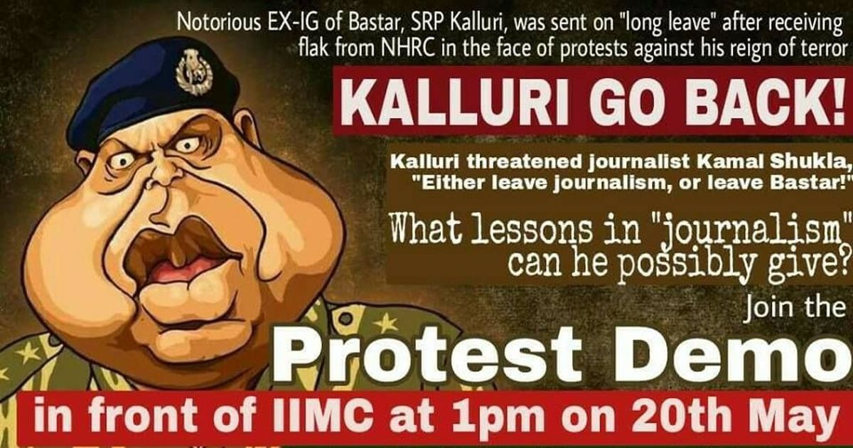 IIMC alumni protest: Should 'media-baiting' Bastar cop Kalluri be invited to a journalism seminar?