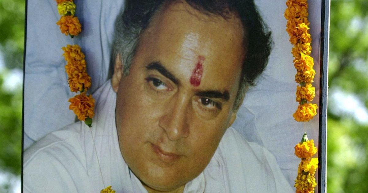 Rajiv Gandhi assassination: Supreme Court dismisses Perarivalan's plea challenging his conviction