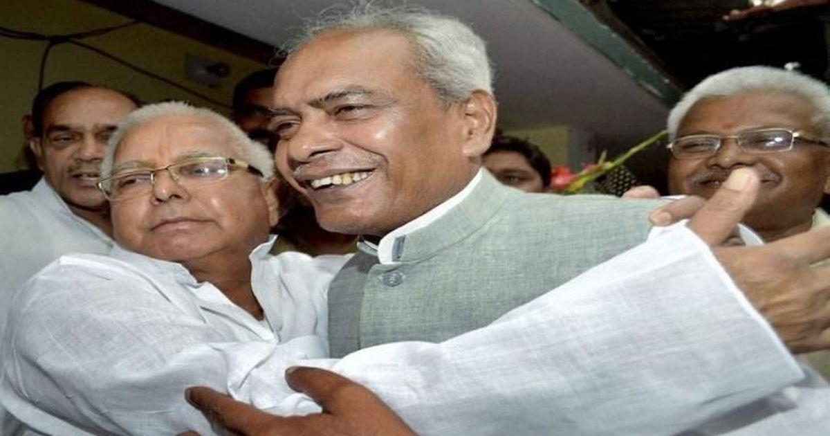 Bihar: Senior RJD leader gets life term for the murder of an MLA in 1995