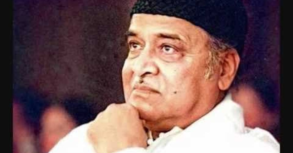 Citizenship Bill: Bhupen Hazarika's family turns down Bharat Ratna