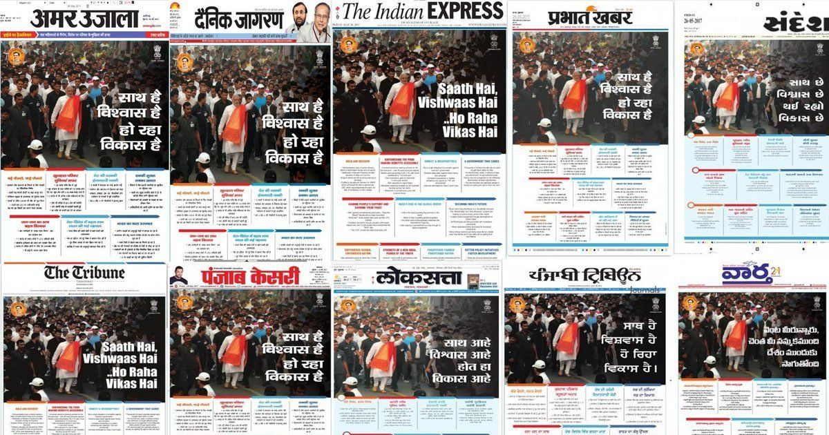 The Weekend Fix: How India's mainstream media helped Modi win the elections plus nine more reads