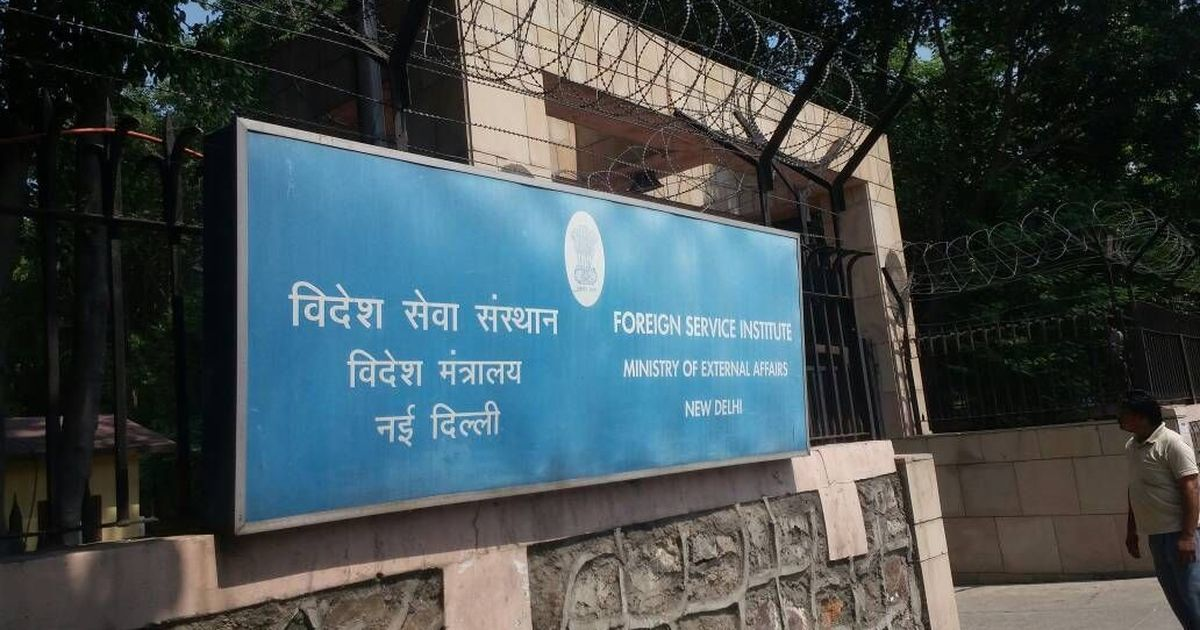 Delhi IAS officer found dead in swimming pool in Ber Sarai club