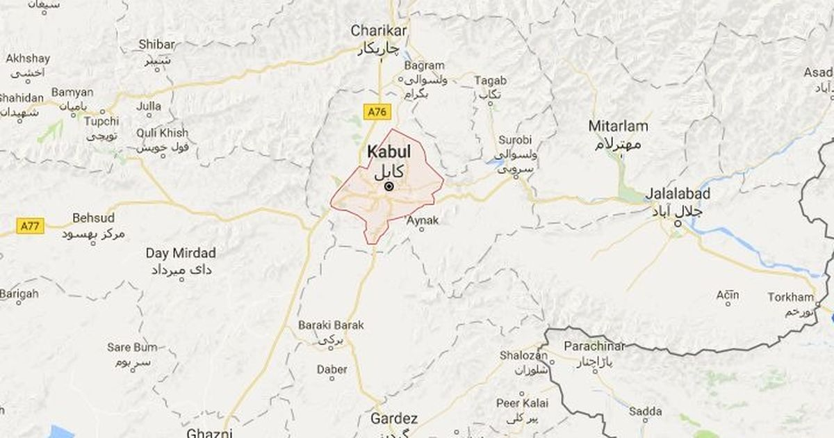 Kabul bomb blast: Explosion in embassy zone causes multiple casualties