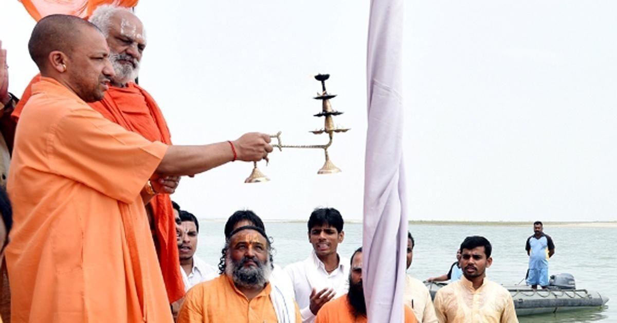 उत्तर प्रदेश : अयोध्या में सरयू के तट पर भगवान राम की विशालकाय प्रतिमा स्थापित की जाएगी