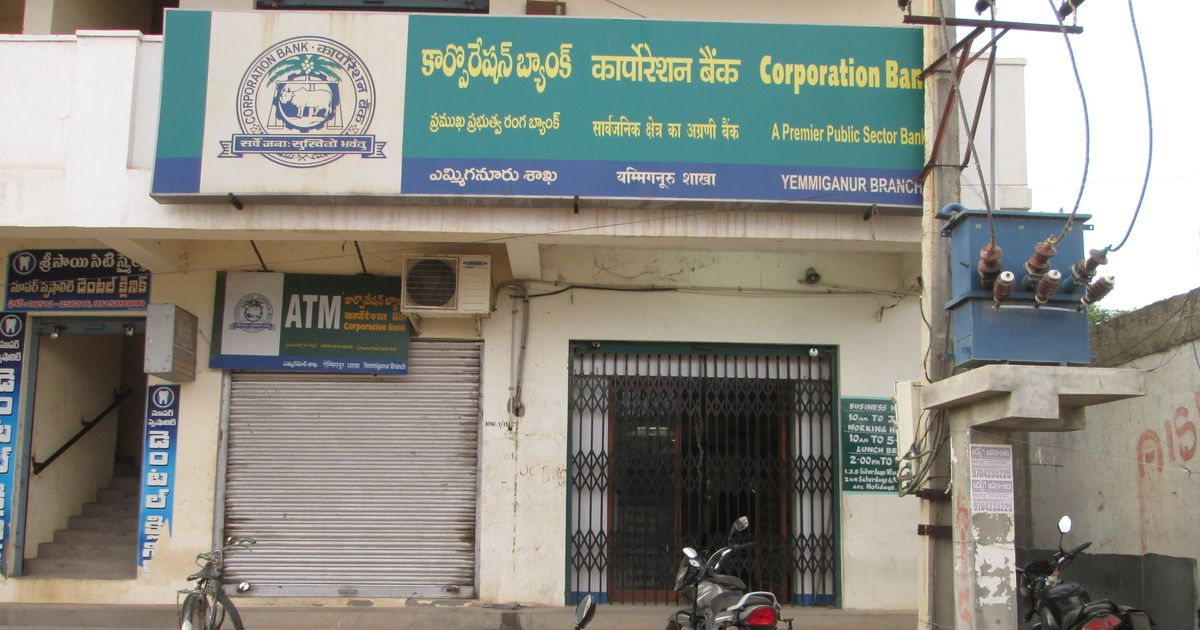 PSU bank employees' nationwide strike hits services