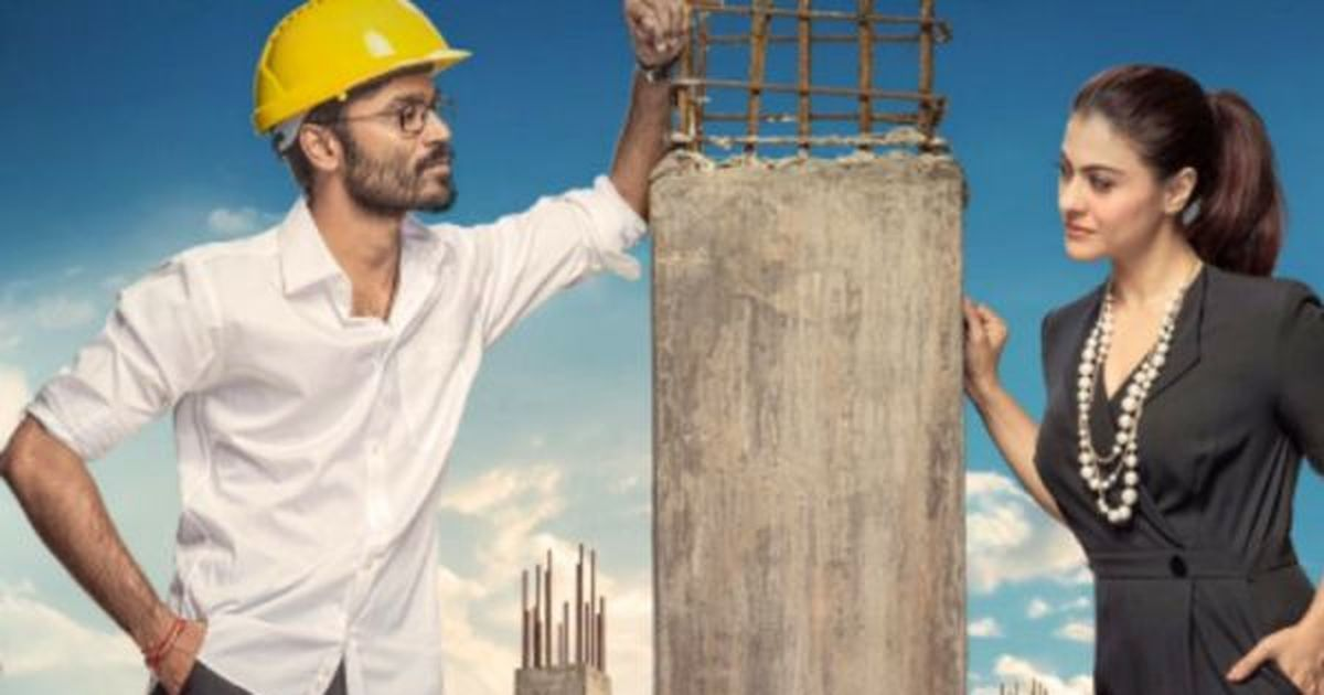 Kajol poses like a boss in the first look of VIP 2