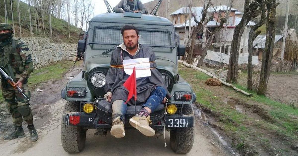 No compensation for human shield Dar in Kashmir: Here is why