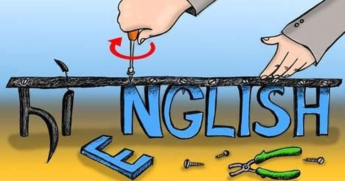 The rise of Hinglish: How the media created a new lingua franca for India's elites