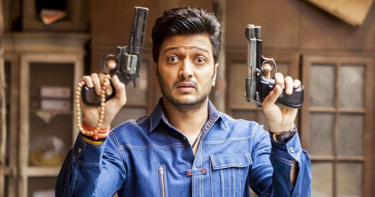 'Bank Chor' film review: It isn't the robbers who are incompetent here