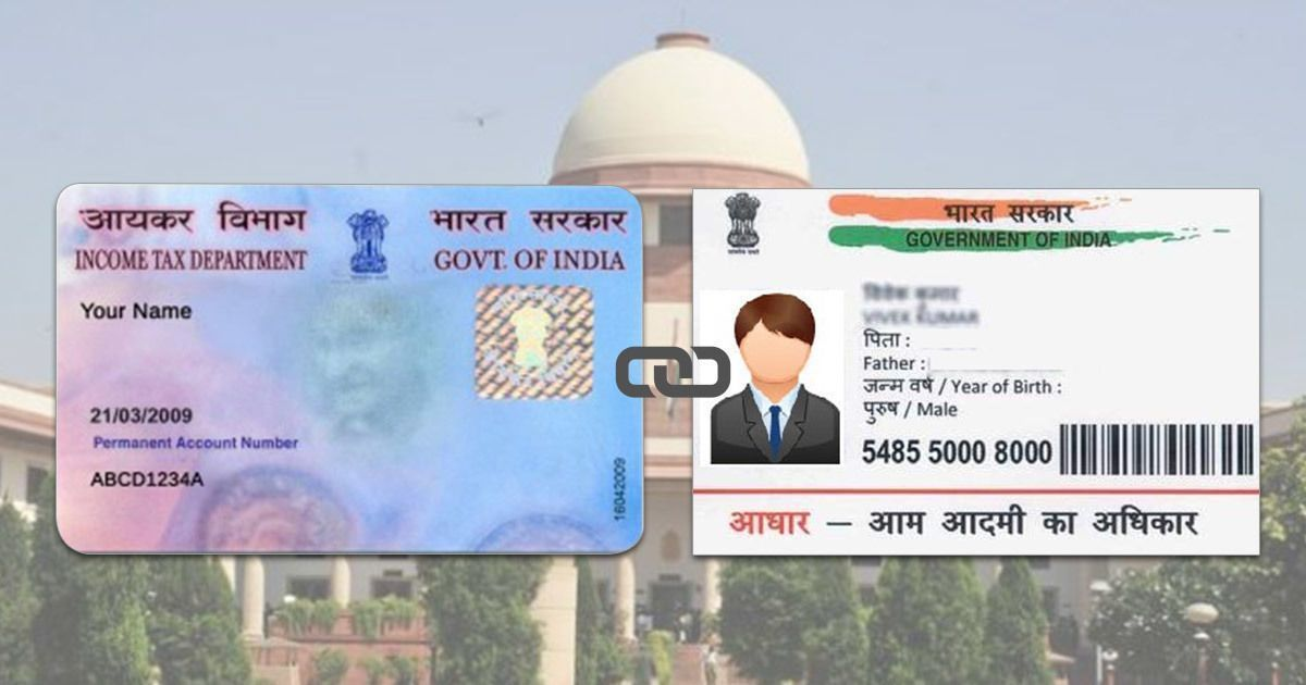 Deadline to link Aadhaar number with PAN extended to August 31
