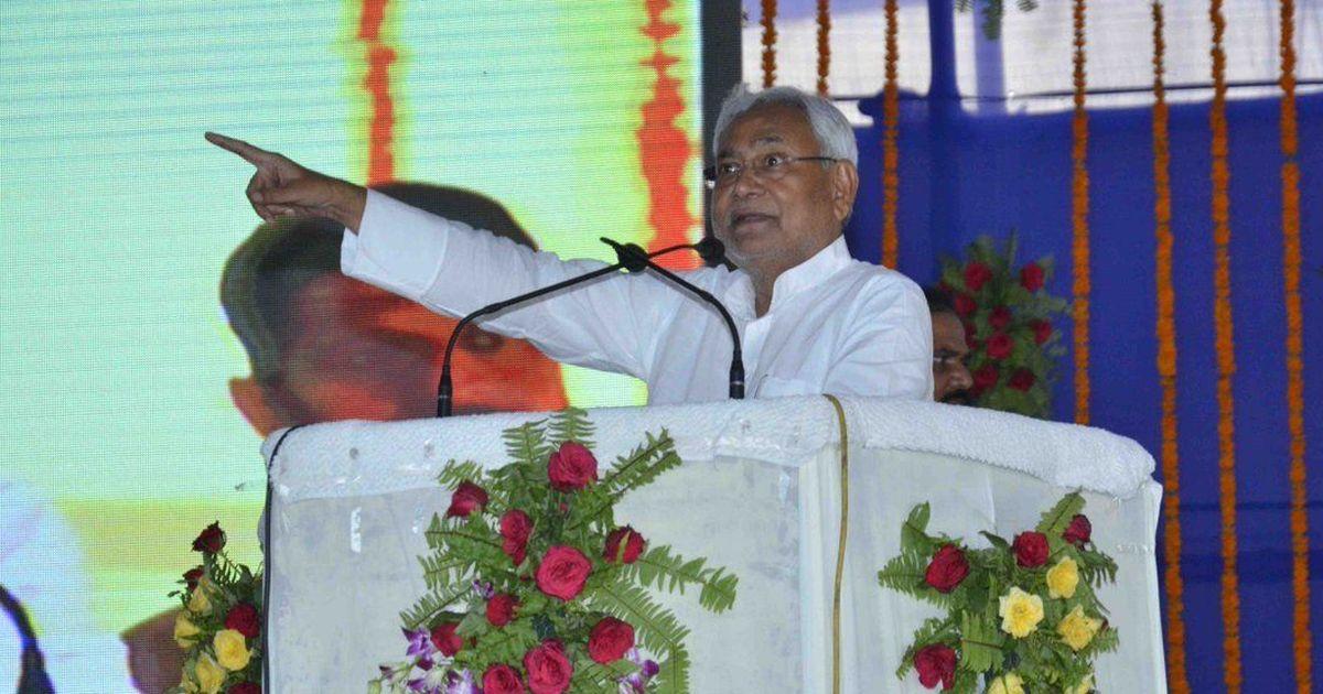 अगर भाजपा में साहस है तो बिहार के साथ उत्तर प्रदेश विधानसभा का भी चुनाव करा ले : नीतीश कुमार