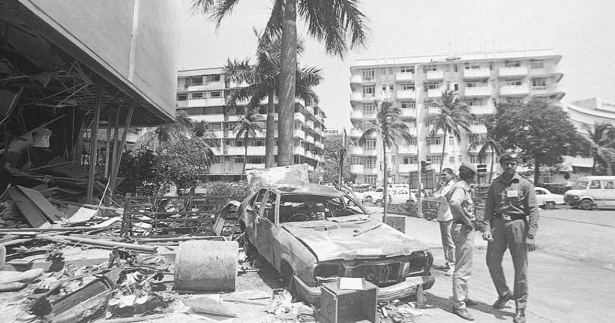 1993 के मुंबई बम धमाके : जहां से आतंक की परिभाषा हमेशा के लिए बदल गई