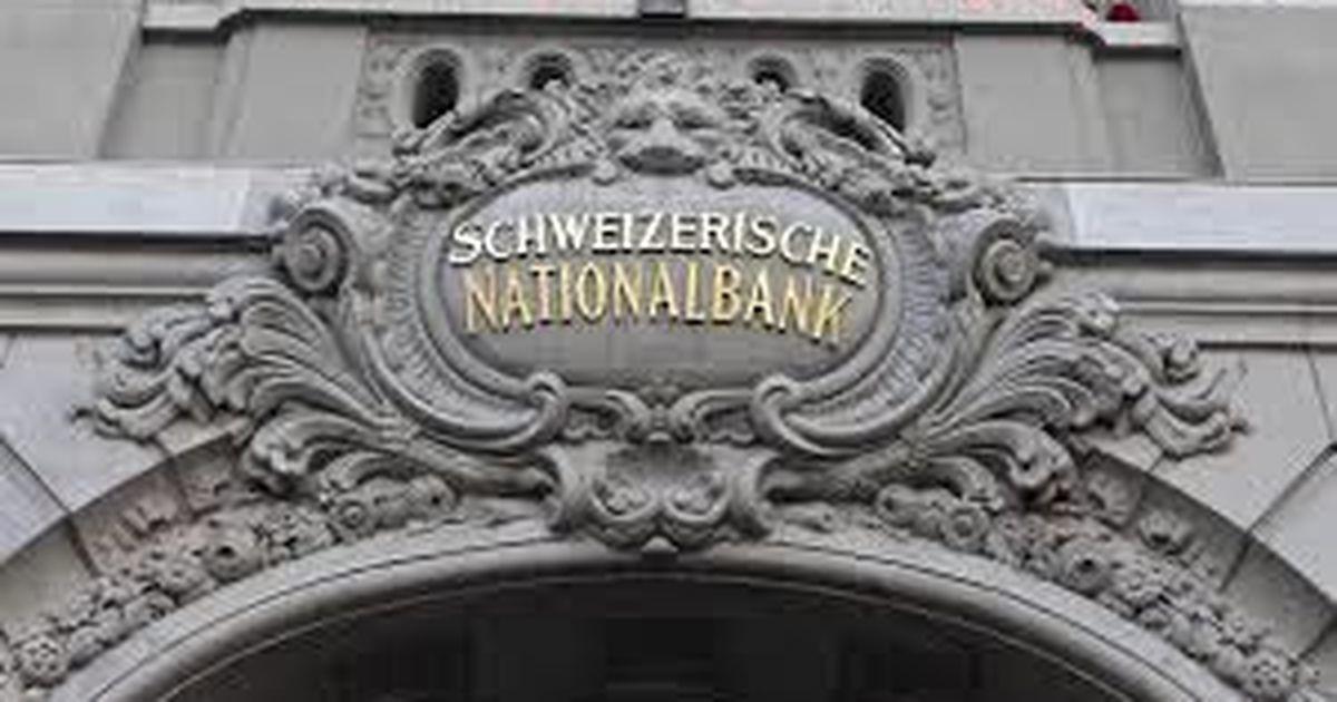 स्विट्जरलैंड के इस कदम से किसी भी भारतीय के लिए स्विस बैंक में कालाधन छिपाना मुश्किल हो जाएगा