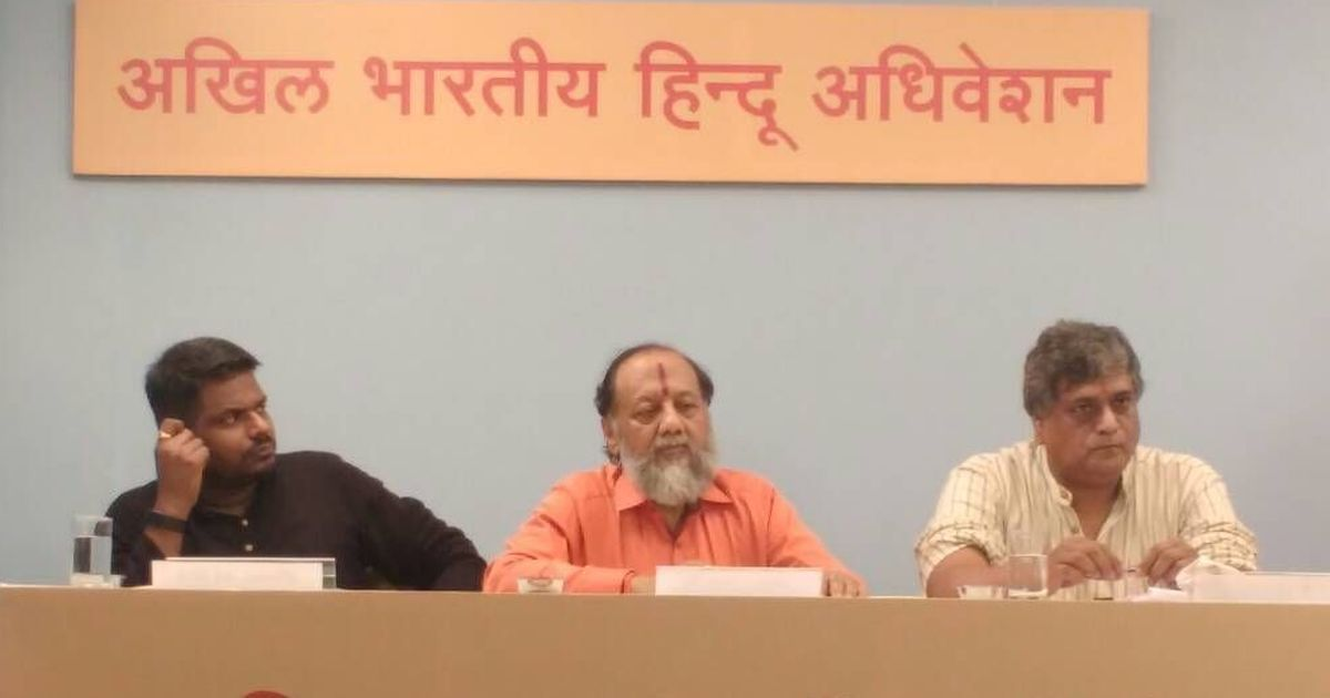 'Establish a Hindu Rashtra by 2023': What 132 Right-Wing Hindu organisations demanded in Goa
