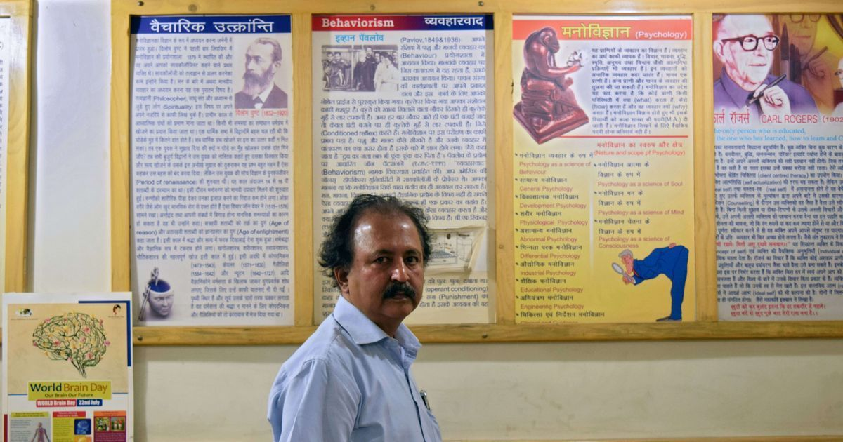 In Nagpur, a 'museum' on the workings of the human mind takes a step towards mental health awareness
