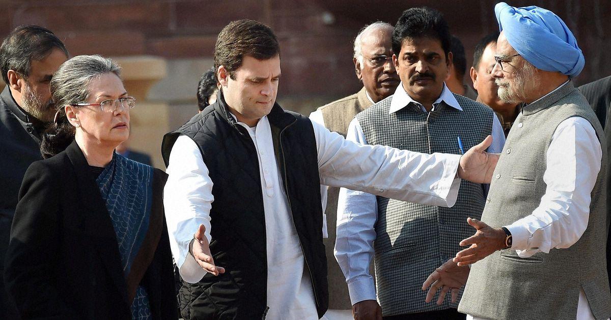 'कांग्रेस के लिए बस यही राहत है कि राष्ट्रपति चुनाव में हार का ठीकरा राहुल के सिर नहीं फूटेगा!'