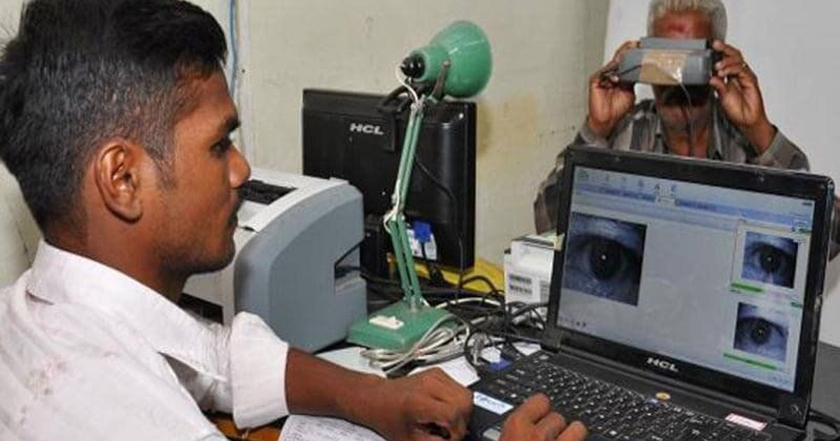Aadhaar mandatory for death registration from Oct 1