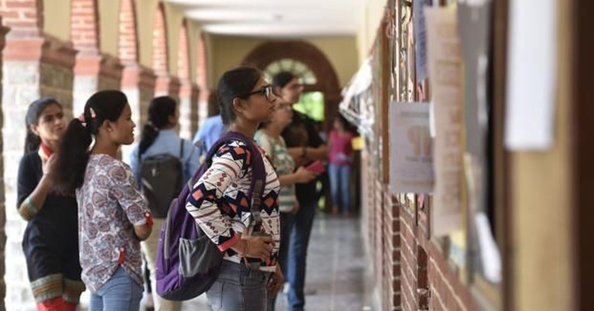 Delhi University announces second cut-off list, highest 98.25% for psychology in LSR