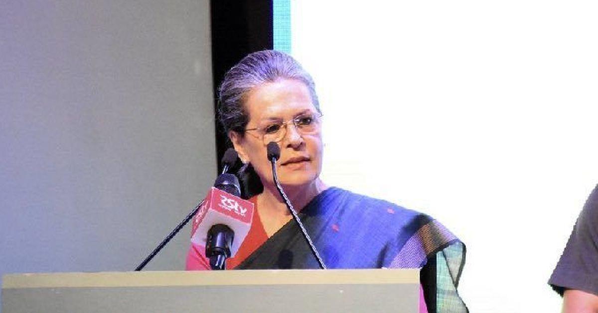 जानती थी कि मनमोहन सिंह मुझसे बेहतर प्रधानमंत्री साबित होंगे : सोनिया गांधी