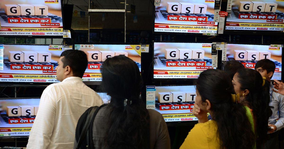 जीएसटी पर मोदी सरकार आगे और राहत दे सकती है