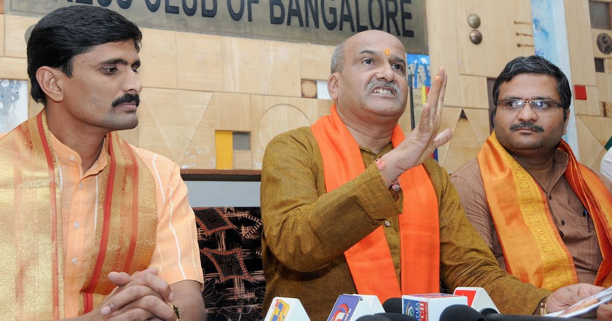 Pramod Muthalik, 30 others acquitted in Mangaluru pub attack case
