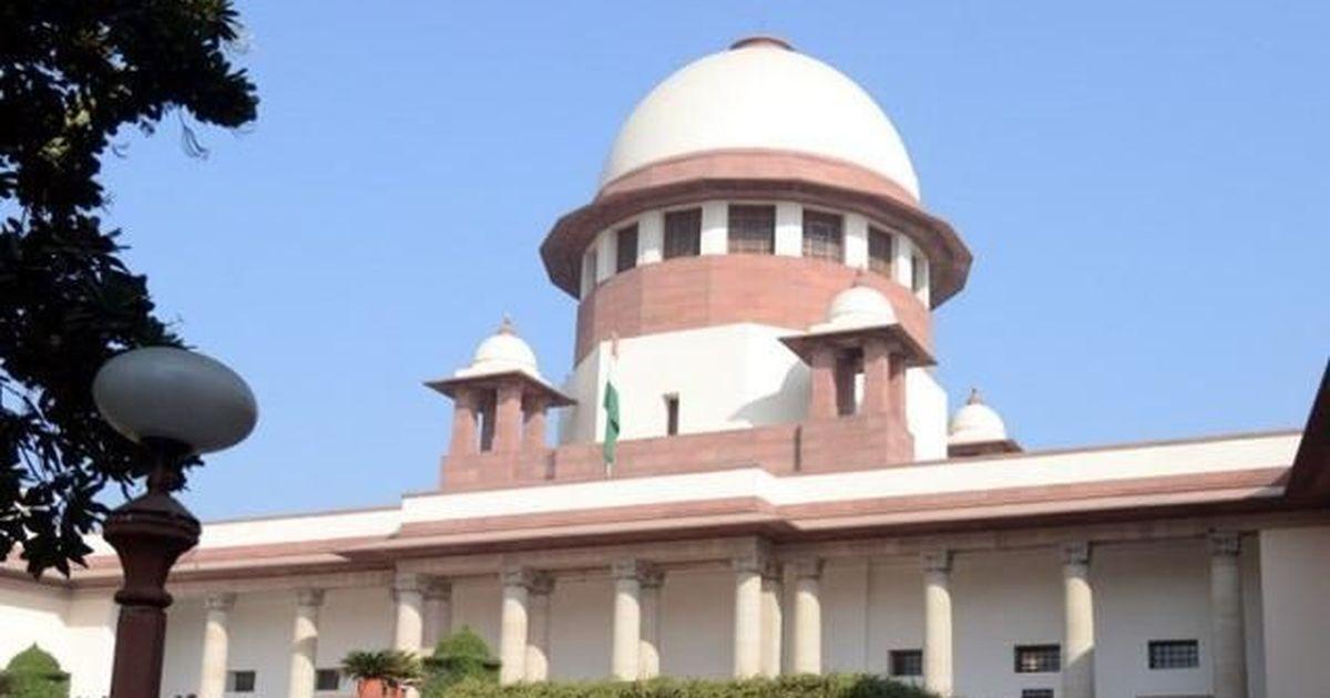 सुप्रीम कोर्ट ने केरल के लव जिहाद मामले की जांच एनआईए को सौंपी