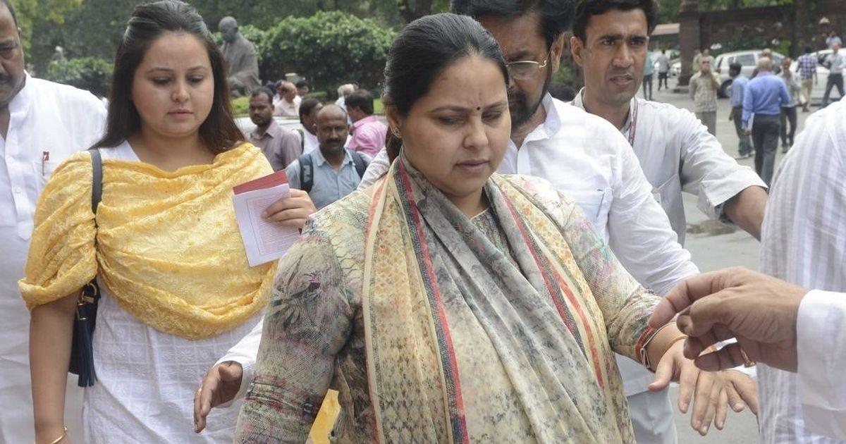 मनी लॉन्डरिंग मामले में मीसा भारती का फॉर्म हाउस जब्त किए जाने सहित दिन के बड़े समाचार