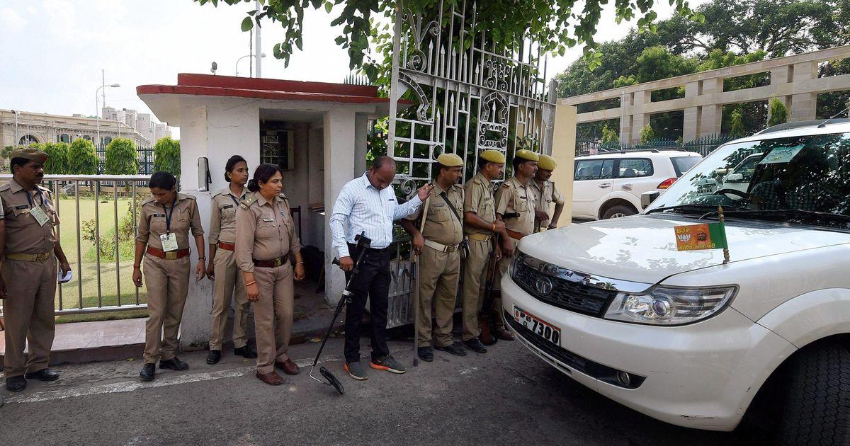Uttar Pradesh Police suspect 'terrorists' planted explosive substance inside the Assembly