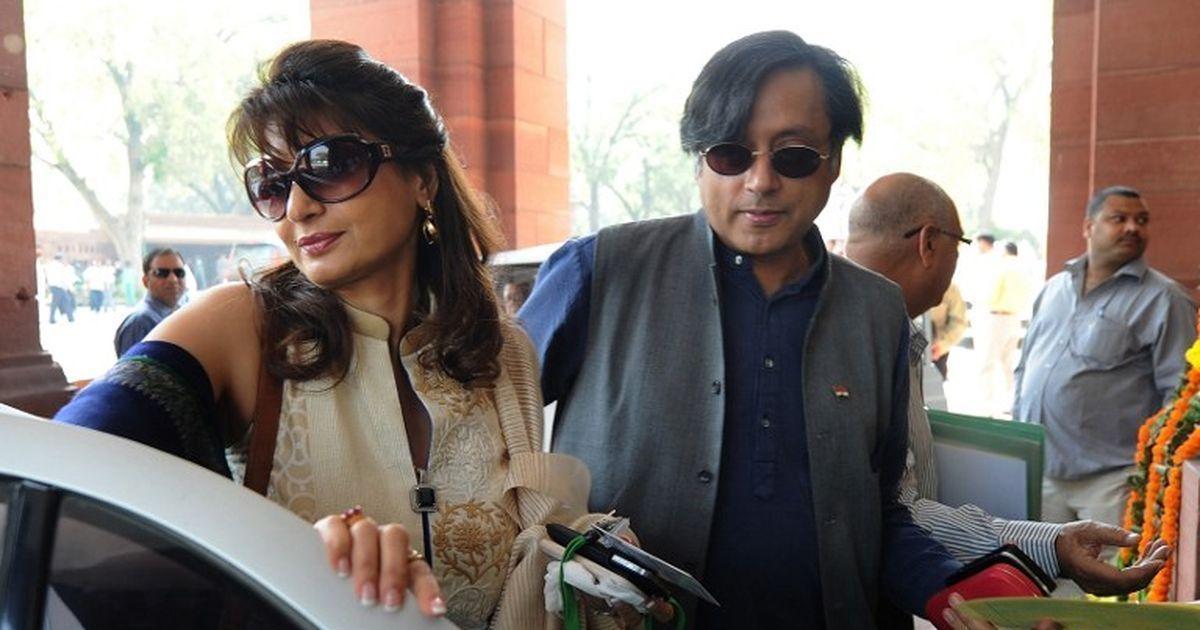 सुनंदा पुष्कर मौत मामला : दिल्ली पुलिस ने शशि थरूर पर खुदकुशी के लिए उकसाने का आरोप लगाया