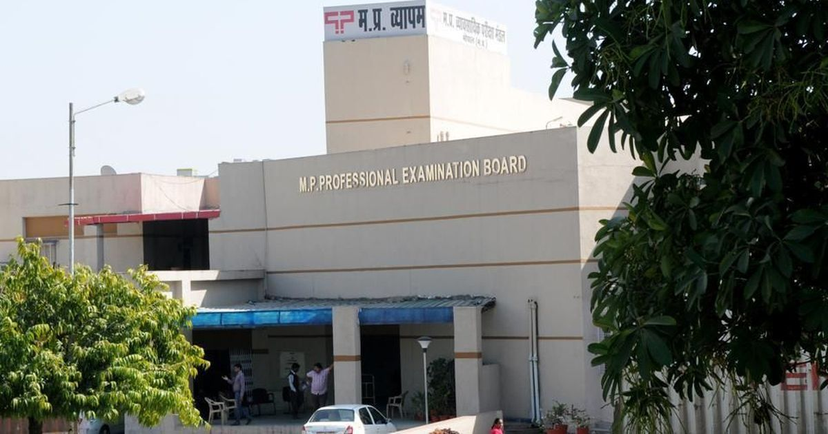 Vyapam scam: CBI names 95 accused in fresh chargesheet