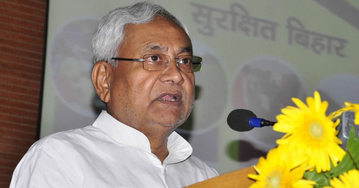 The Daily Fix: Nitish Kumar's proposal for private sector reservation deserves a closer look