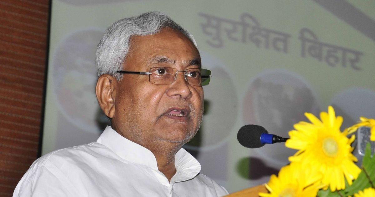 Srijan scam: Congress seeks HC-monitored probe, Bihar CM's resignation