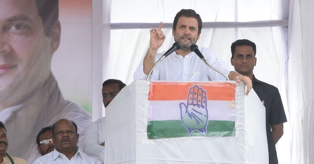 The defeat in 2014 election drilled sense into the Congress, says Rahul Gandhi in Gujarat