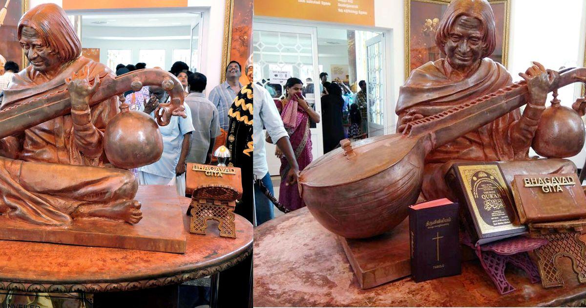 'Unnecessary controversy': Tamil parties oppose Bhagavad Gita sculpture at Abdul Kalam's memorial