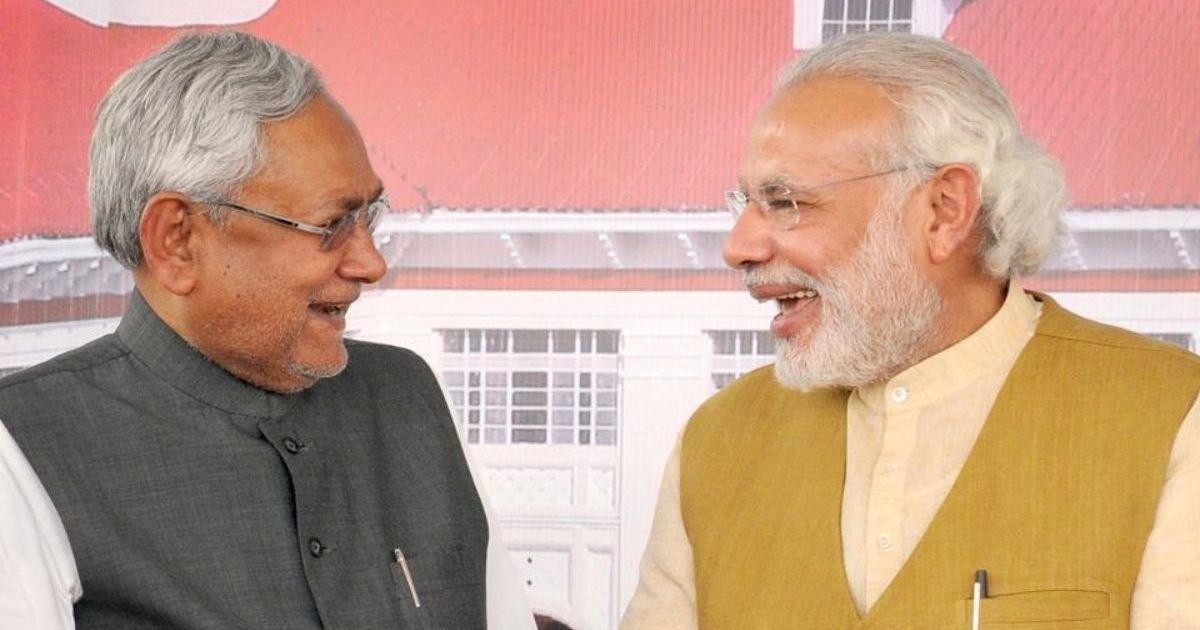 क्यों बिहार की नीतीश कुमार सरकार इसी साल दिसंबर में विधानसभा चुनाव कराने को तैयार है?