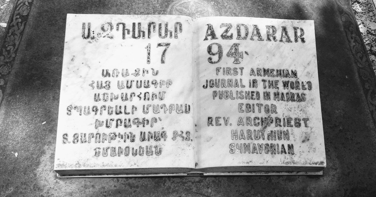 Paper trail: How the world's first Armenian journal emerged in Madras in 1794