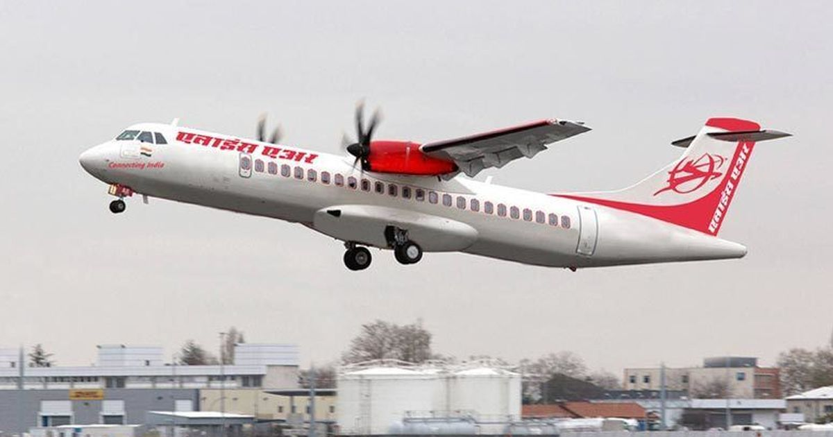 Air India seeks Rs 1,500-crore loan for urgent capital needs