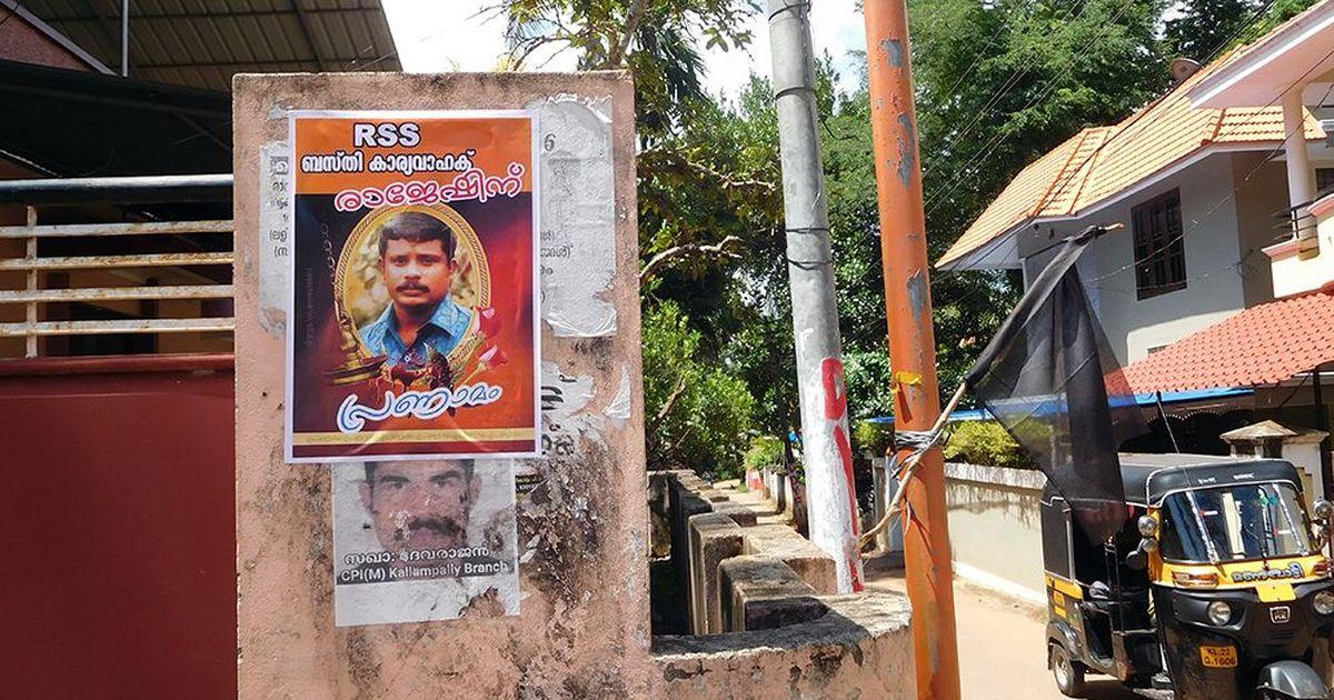 RSS worker's murder throws light on fierce competitive politics in Thiruvananthapuram Dalit colonies