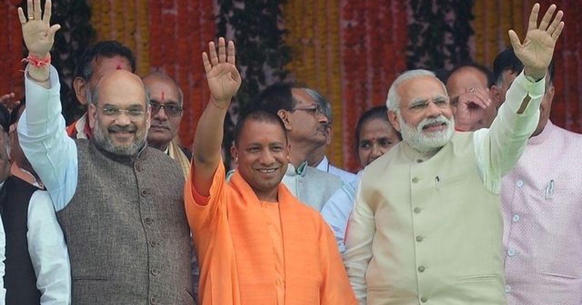 भाजपा के सभी मुख्यमंत्री और केंद्रीय मंत्री इस एक पद को पाने की जुगत में क्यों लगे हुए हैं