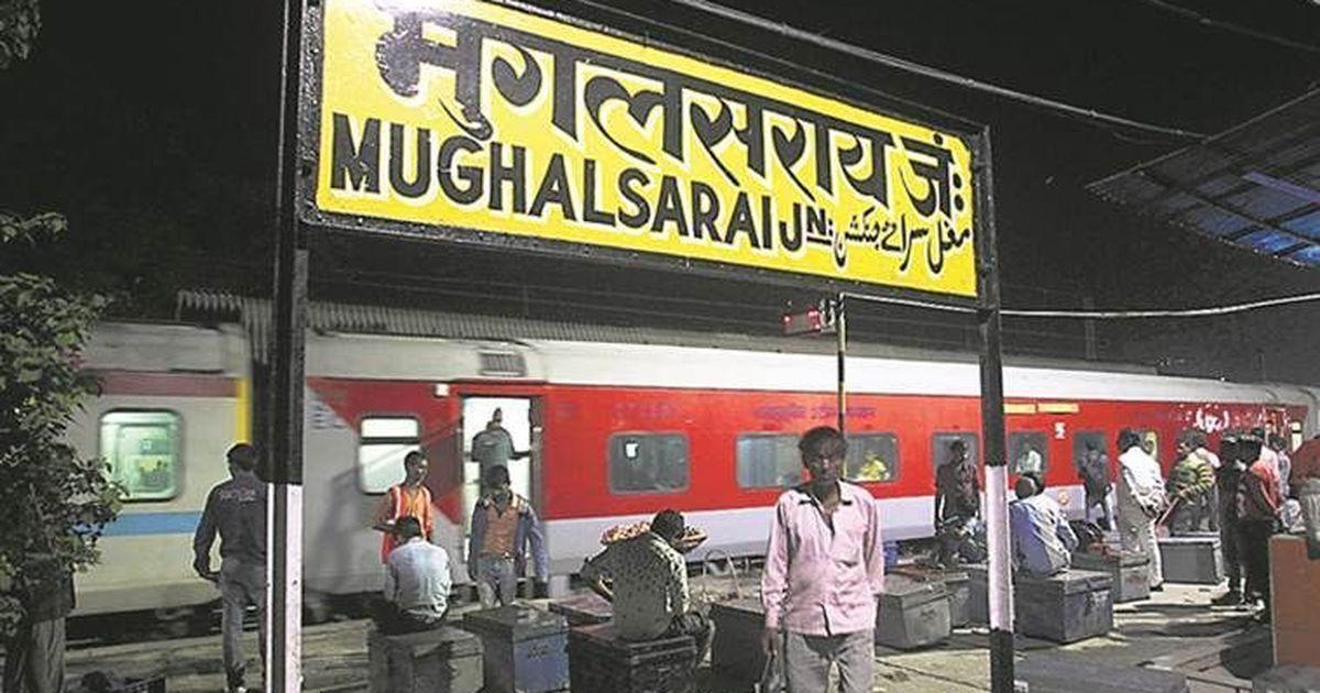 Uttar Pradesh: Mughalsarai station is now officially Pandit Deen Dayal Upadhyay junction