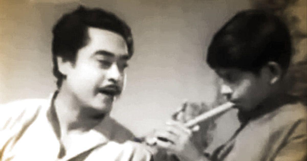 किशोर कुमार के निर्देशन में बनी उस पहली फिल्म का किस्सा जिससे सत्यजीत रे भी प्रभावित थे!