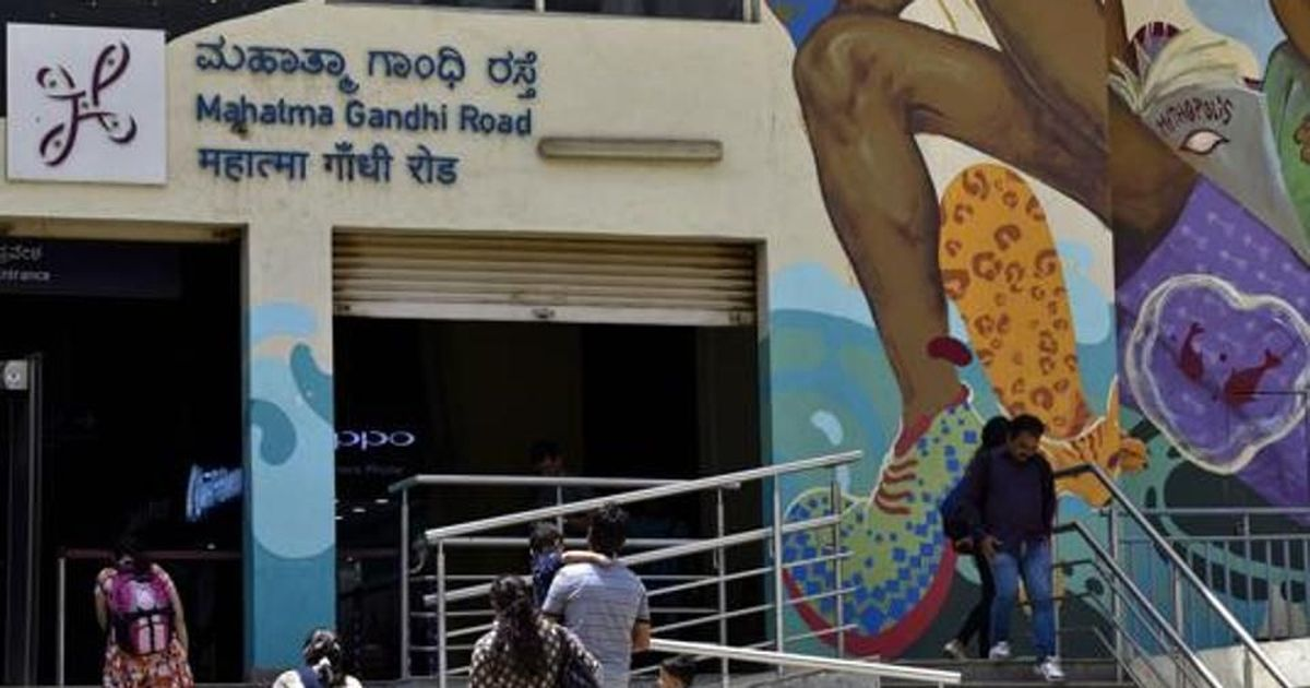 Bengaluru starts taking down Hindi signs at metro stations