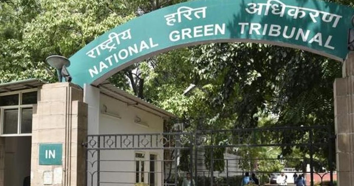 Do you want to shut down the National Green Tribunal, Delhi High Court asks Centre