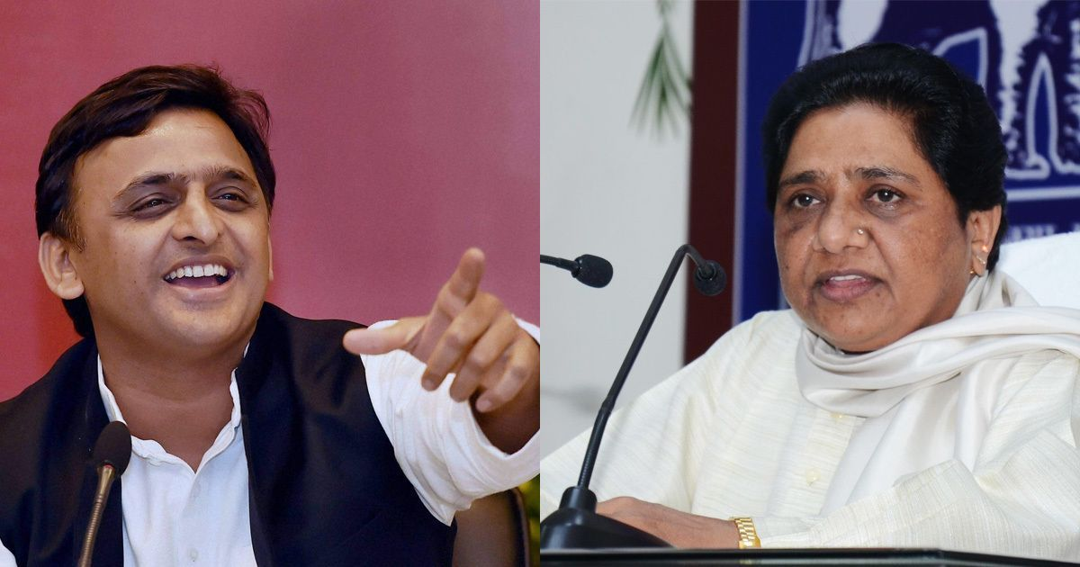 Samajwadi Party hints at alliance with BSP after UP bypolls victory