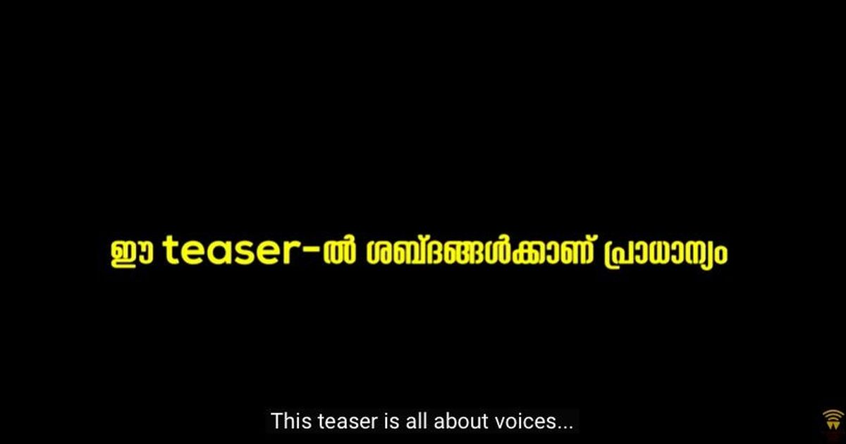 Watch: 'Tharangam' teaser asks you to put on your your headphones