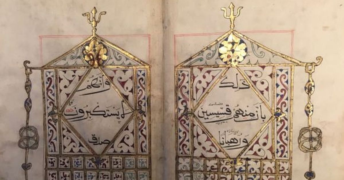 Photos: Chinese and Islamic influences come together in the Qurans printed in China