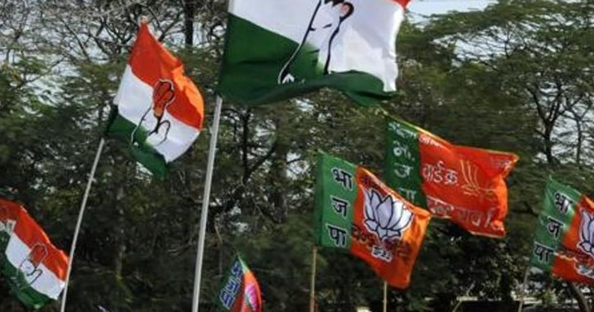 Report says BJP receives maximum funding from corporate donors