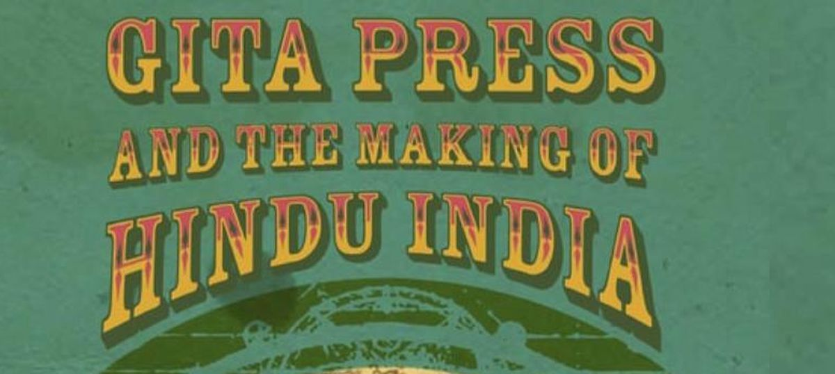 Akshaya Mukul's 'Gita Press and the Making of Hindu India' wins Shakti Bhatt First Book Prize 2016